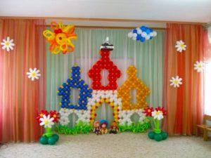 детский праздник Красный Сулин