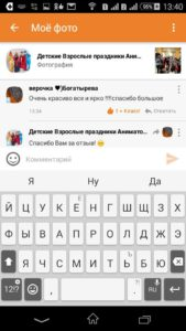 аниматоры батайск