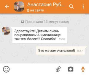 аниматоры аксай